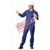 Костюм ИНЖЕНЕР 101-0065-26 васильковый с оранжевым