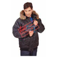 Куртка БУМЕР 103-0019-10