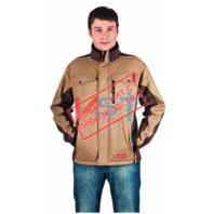 Куртка СПЕЦ-АВАНГАРД 101-0204-01