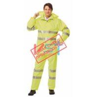 Костюм БРАЙТ 104-0005-74 флуоресцентный желтый