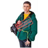 Куртка ТАЙМ