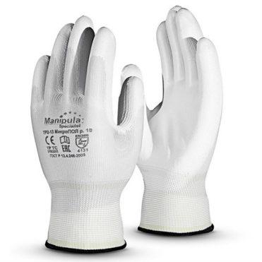 Перчатки МАНИПУЛА МикроПол TPU-13