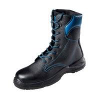 Ботинки высокие ФОРВЕЛД М1 (Р) 120-0165-01