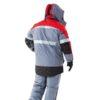 Куртка СПЕЦ зимняя мужская серая