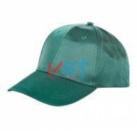 Кепка-жокейка СОЮЗ-2 102-0028-03 зеленый