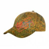 Кепка-жокейка СОЮЗ 102-0004-02 камуфляжный