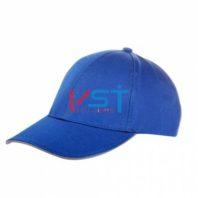 Кепка СПЕЦ 102-0019-01 синий
