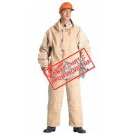 Костюм РОКОН-БУКСА 106-0002-25 оранжевый