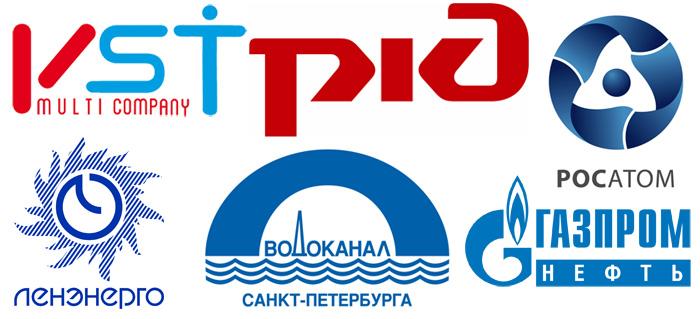 Нанесение логотипа на спецодежду