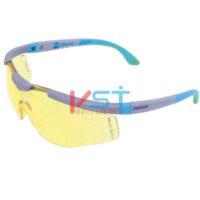Очки открытые РОСОМЗ О87 ARCTIC CONTRAST StrongGlass (2-1,2 PС)