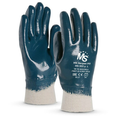 Перчатки МАНИПУЛА MS Нитрил РП MS 003