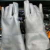 Перчатки ALWIT 1000ºС