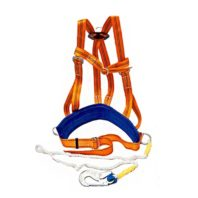 Удерживающая страховочная привязь с наплечными лямками УПС 2ВД (строп канат) (Пояс предохранительный ПП-2ВД)