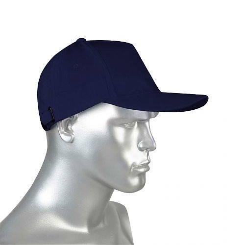 Кепка-бейсболка тёмно-синяя 86703