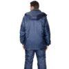 Куртка СИРИУС ПОЛЮС темно-синяя зимняя рабочая мужская 01033
