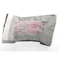 Пакет ИПП-1 ФЭСТ перевязочный индивидуальный 63502
