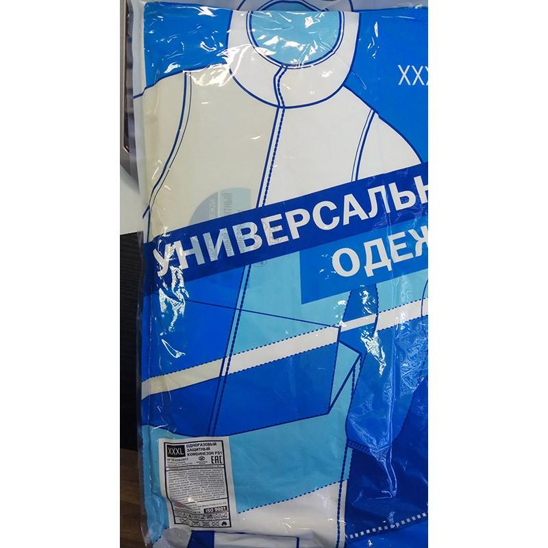 Одноразовый защитный костюм PS1