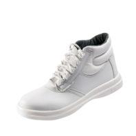 Ботинки PANDA САНИТАРИ 3916 S1 SRC 120-0229-01